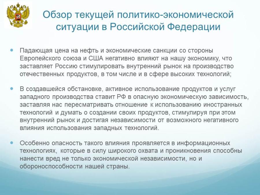 Russisch-DNS-03