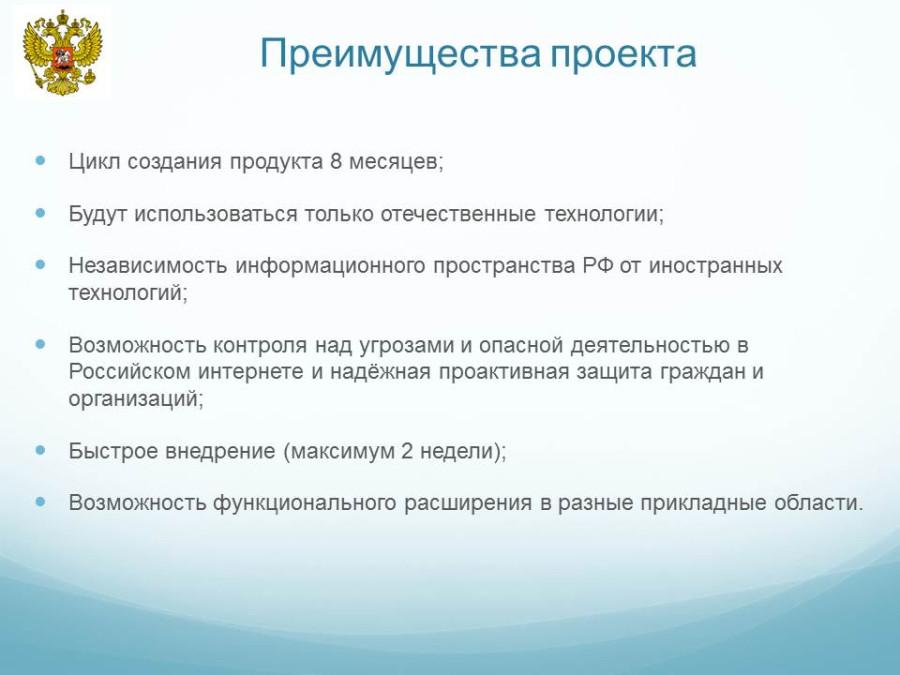 Russisch-DNS-07