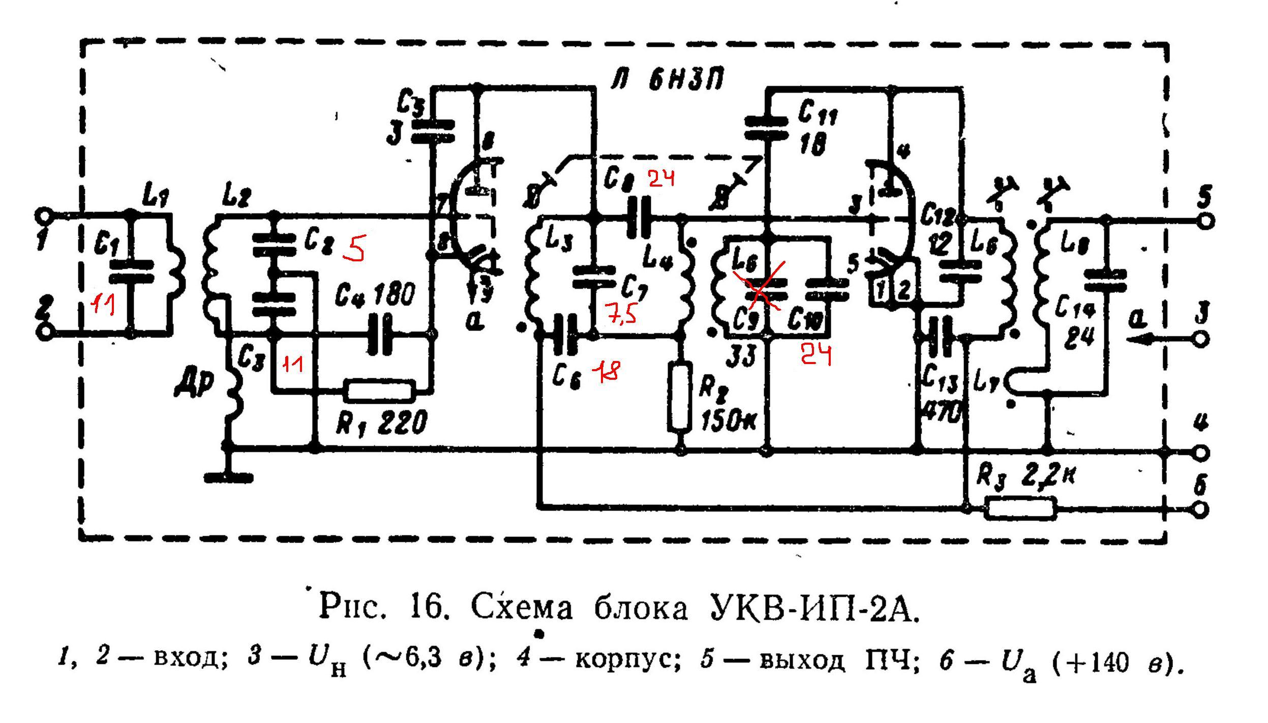Туторский ог простейшие любительские передатчики и приемники уквdjvu