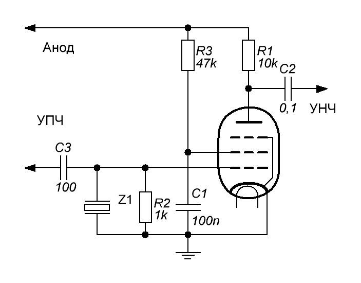 ЧМ детектор 1