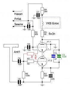схема диполь