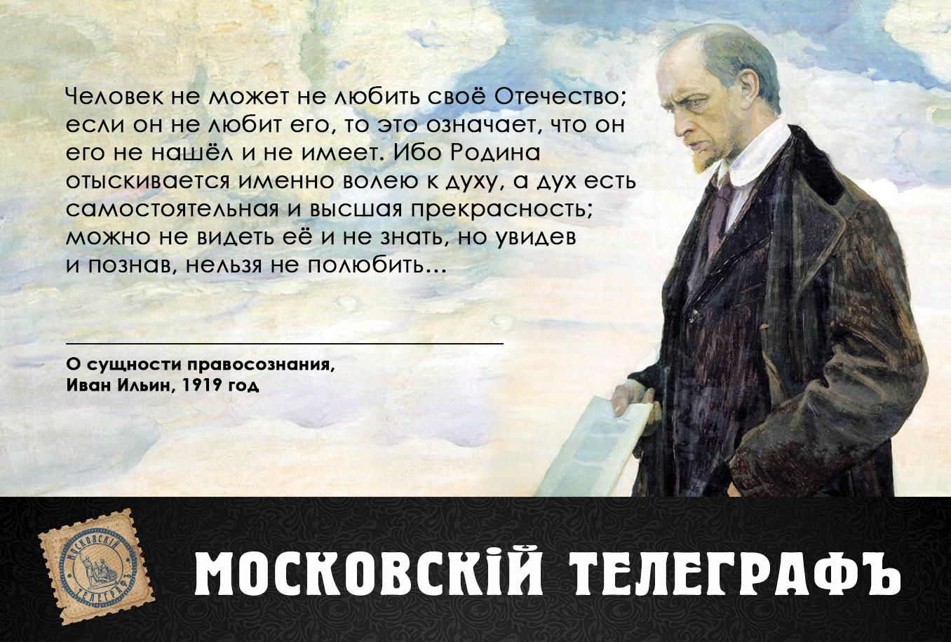 Багиров цитаты про русских