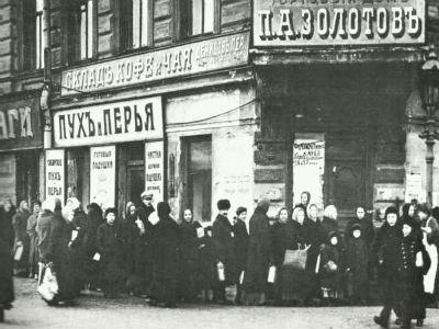 27-1917