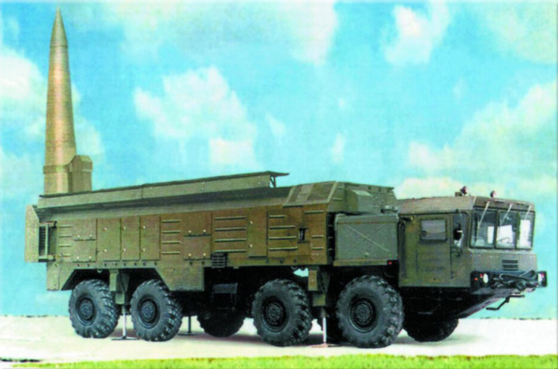 uc33U