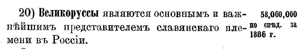 velikoros-1