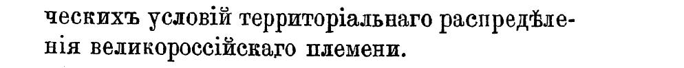 velikoros-2