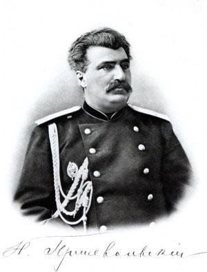 Przhevalskiy-Photo_and_autograph