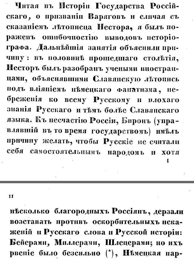 istoria-1