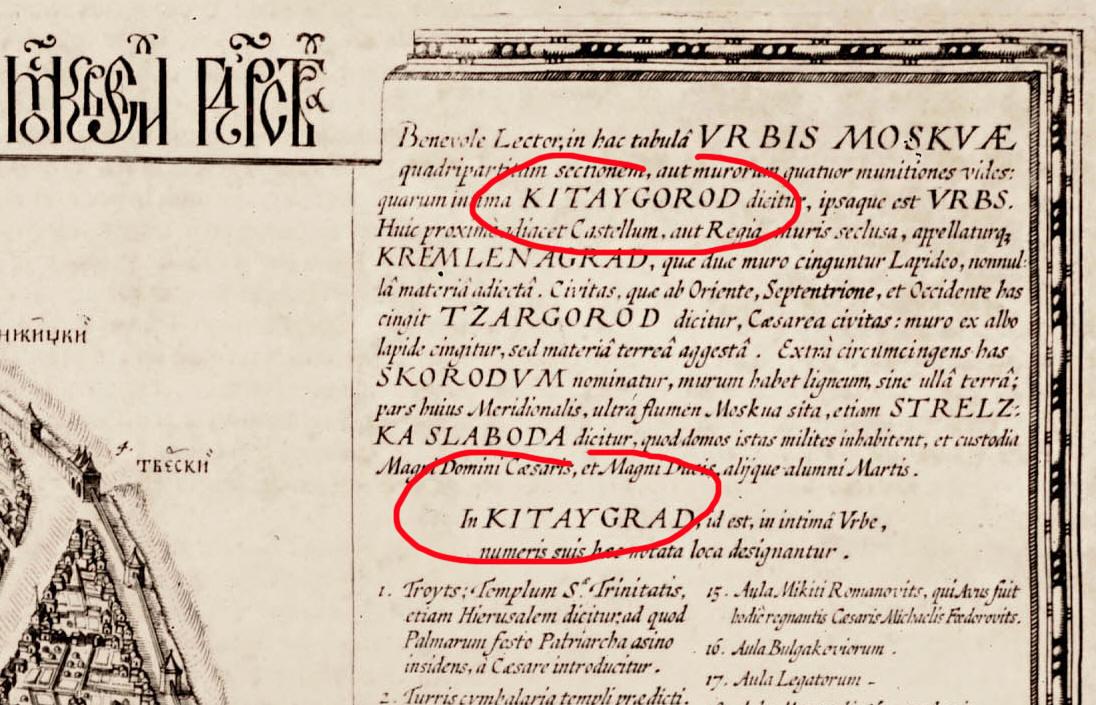 cataio-1662-moscvae
