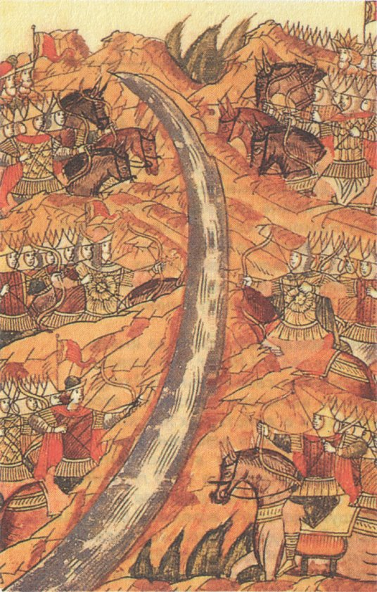 1480-Ugra