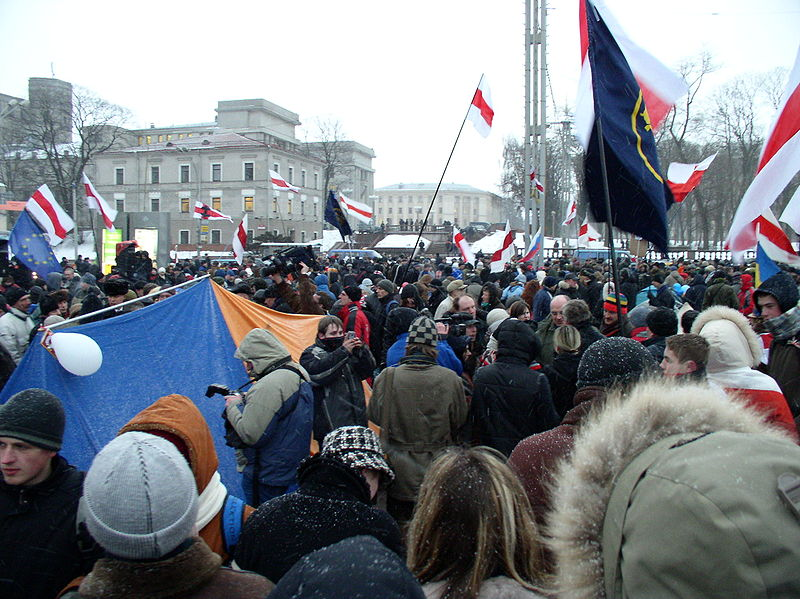 Васильковая революция