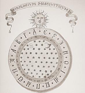 Спасские часы