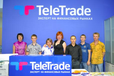 Скачать форекс программу телетрейд