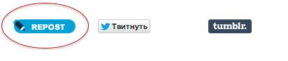 Снимок экрана 2014-04-29 в 20.47.25