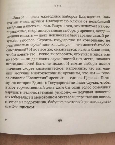 hjZAAVYcQyM