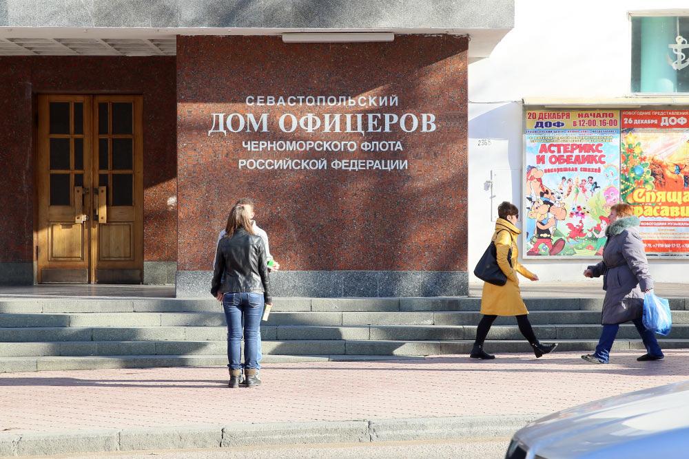 Могло быть и лучше: надпись в Севастополе
