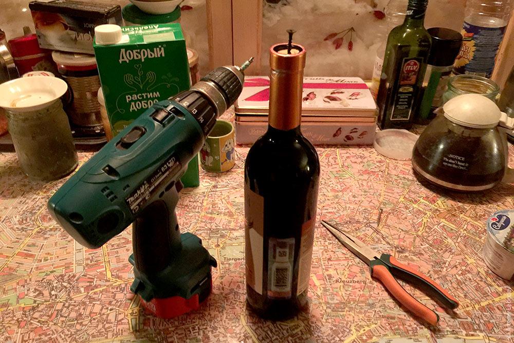 Из цикла как открыть вино без штопора IMG_9456
