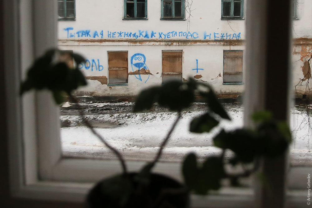 Старая Русса и истоки русского мата