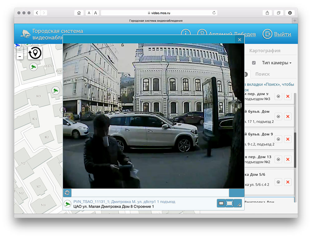 Только московские бляди на непрофисиональную видео камеру смотреть онлаин фото 123-77