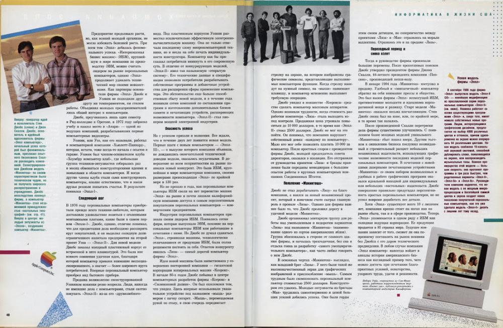 Jurnal Informatika Pdf - europeanmake