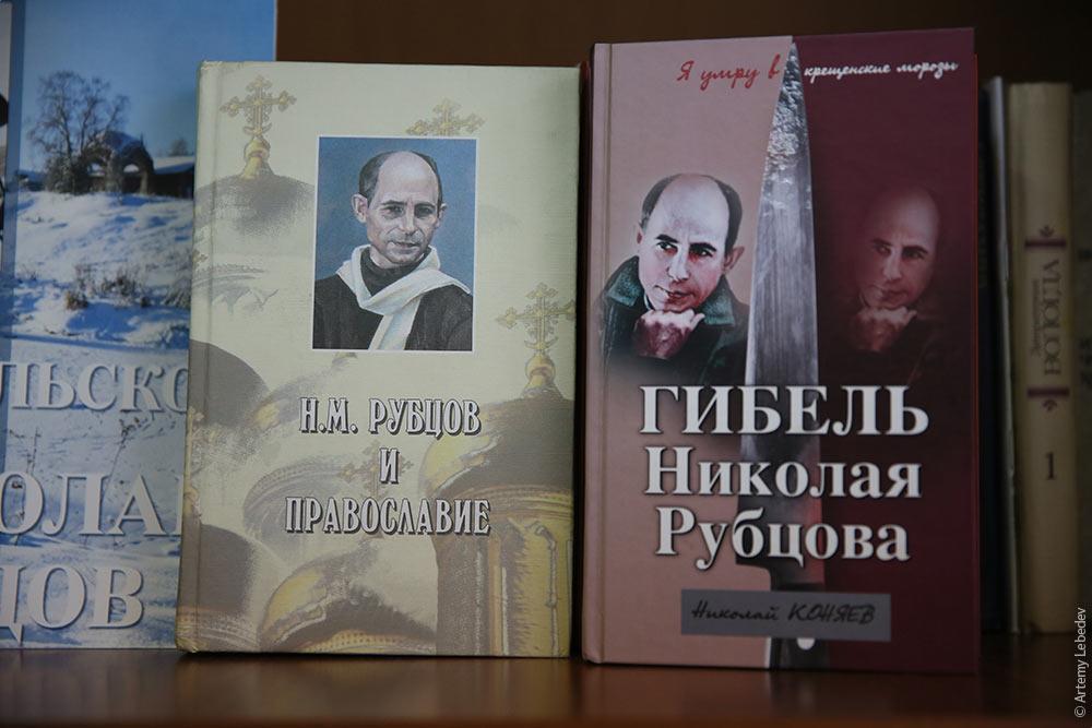 ВологодЭтноЭксп: День пятнадцатый. Никольское. +Картинка +Песня +Видосик