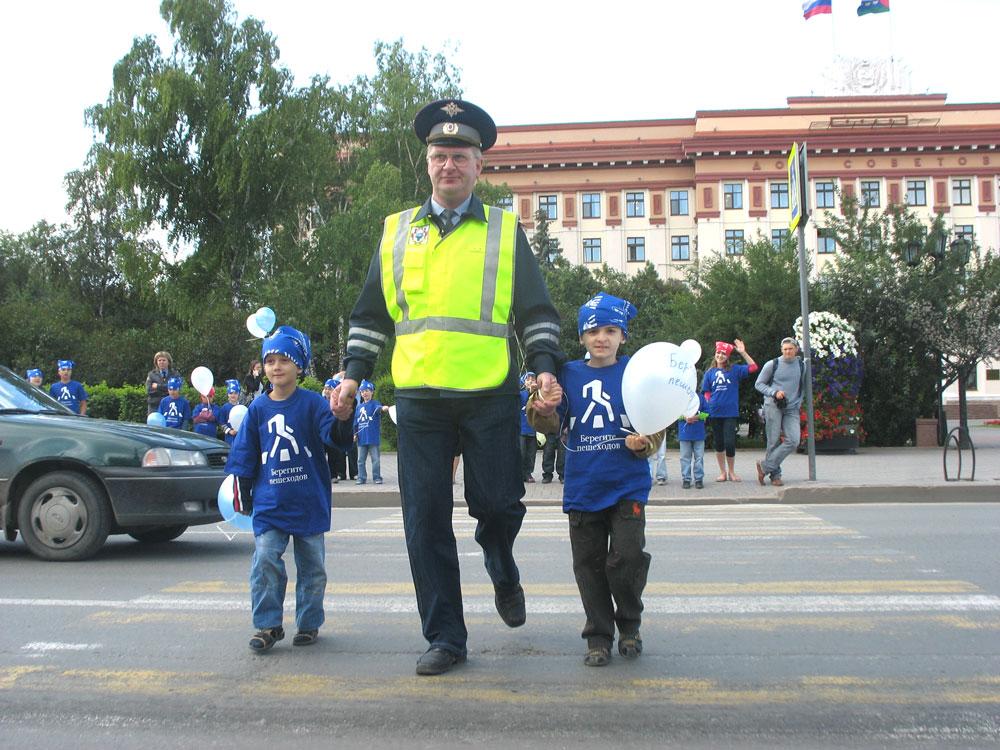 Берегите пешеходов