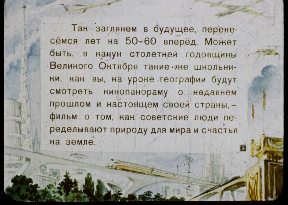 2006522_1000.jpg