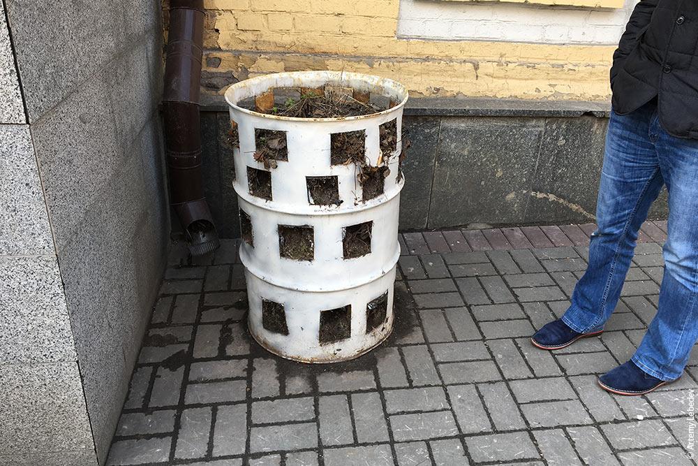 Говно-охуенно: Красота бочки в городе