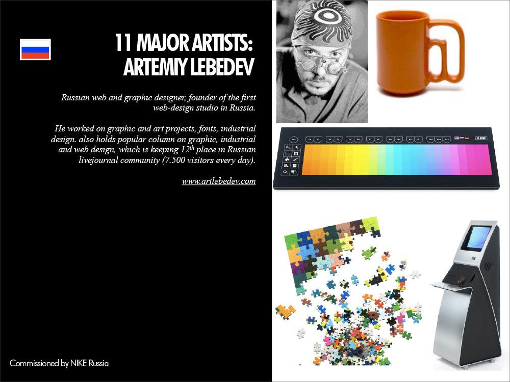 Дизайн-студия Найка