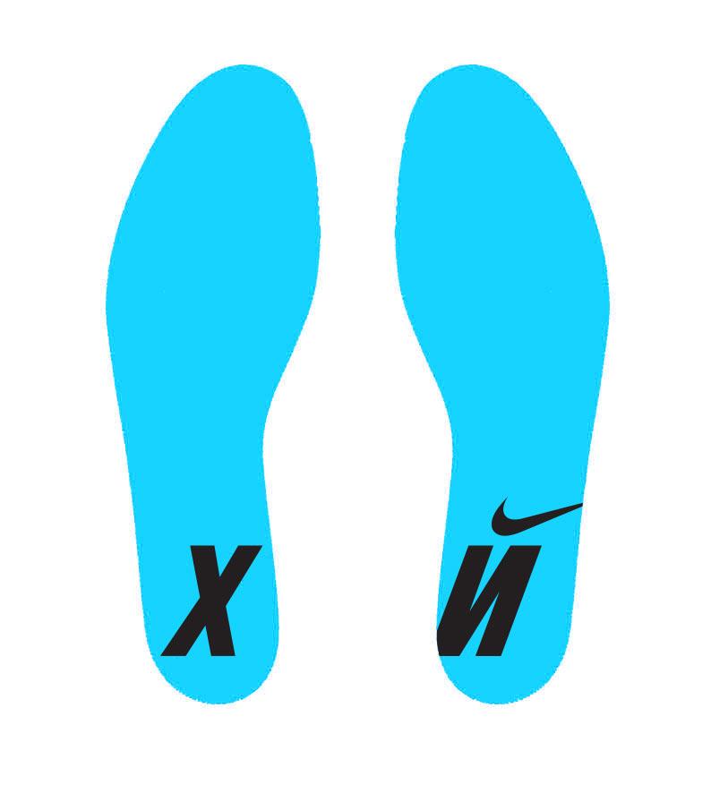 Найк + Лебедев XI. Подробно о дизайне кроссовок