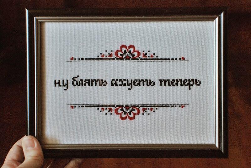 kak-sdelat-bolshe-huy