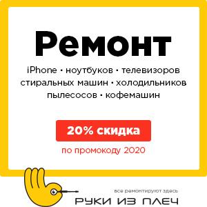 http://tema.livejournal.com/