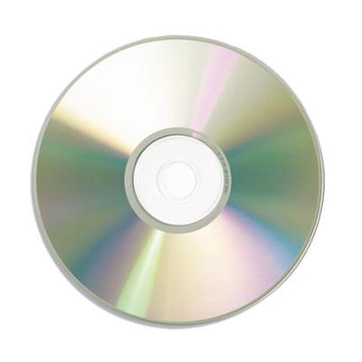 Архивы на компакт-дисках