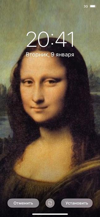 Мона Лиза с первого Айфона