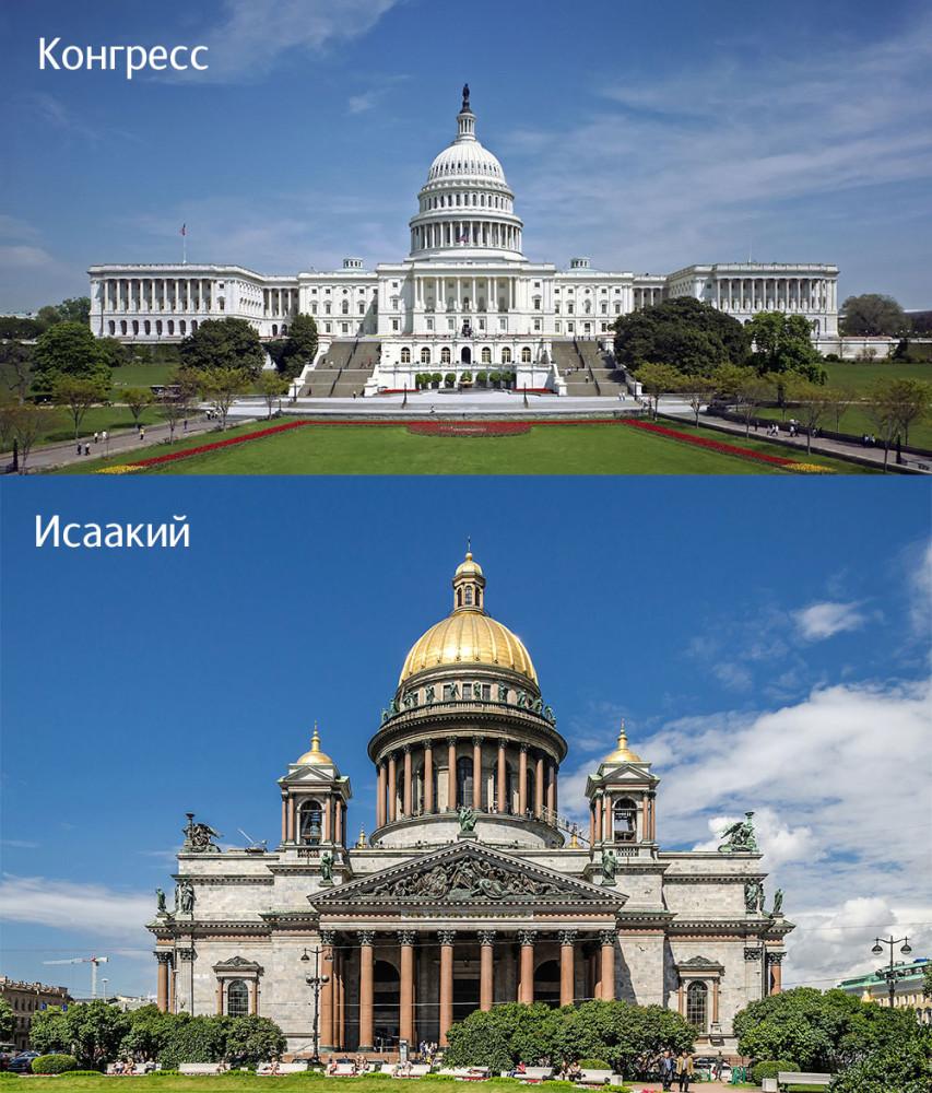 Два великих купола