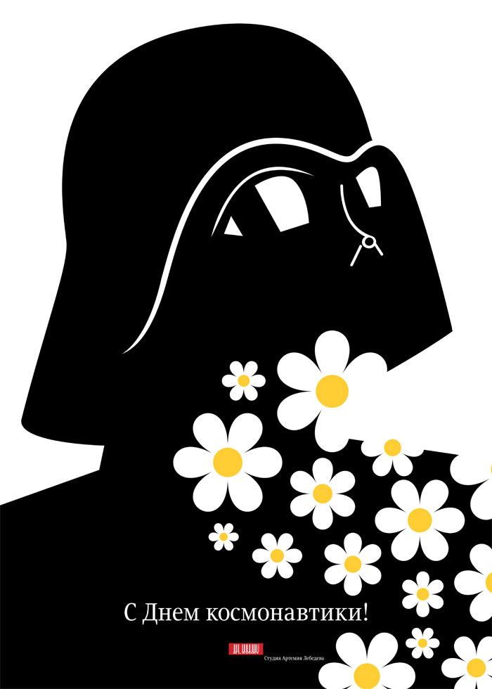 12-april-2012-poster
