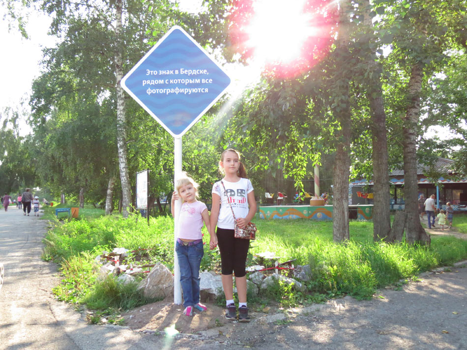 sign-berdsk-life-01