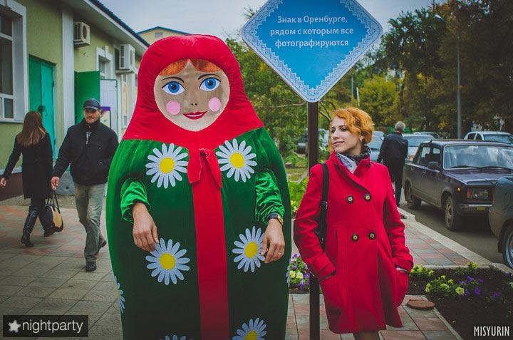 sign-orenburg-life-6