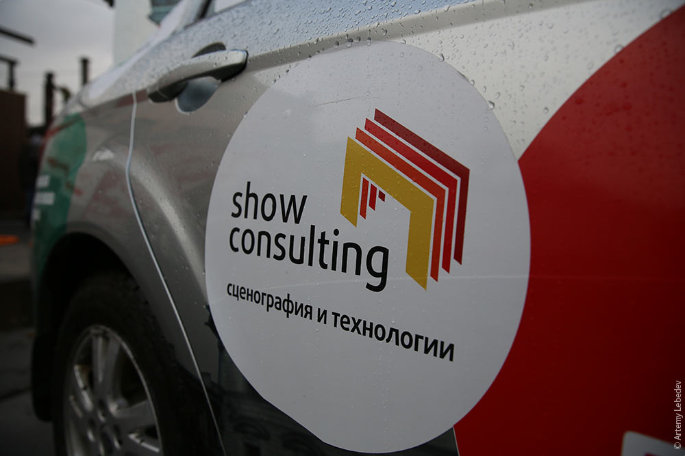 showconsulting
