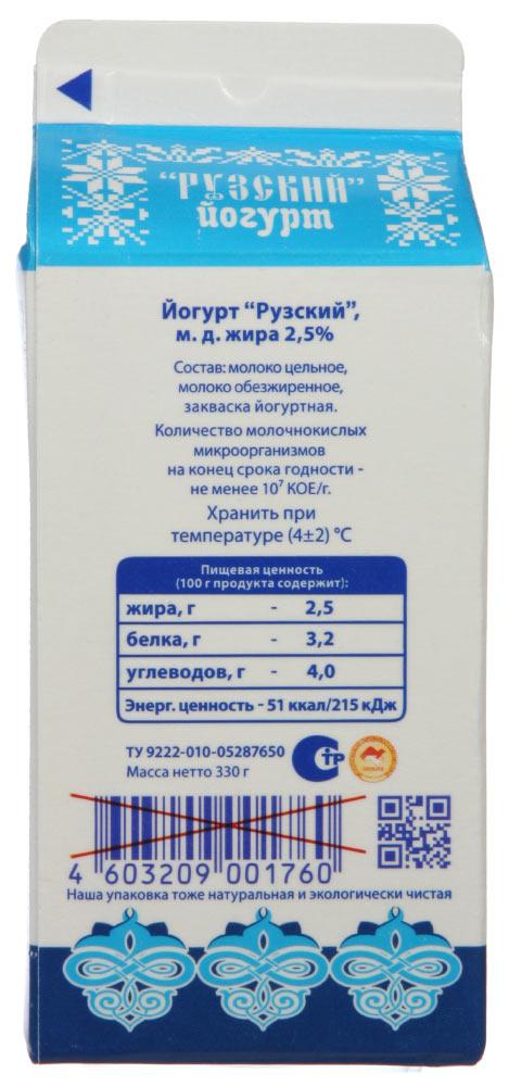 йогурт-натур3