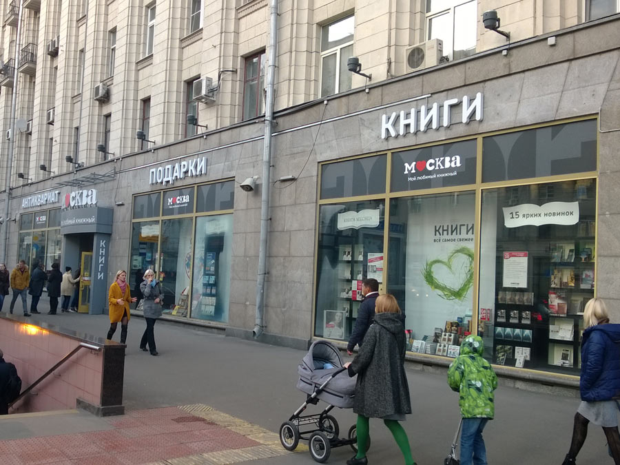 moscow-design-code-life-after-08