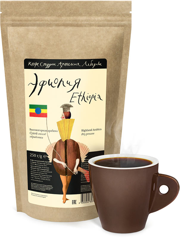 single-origin-2014-ethiopia-cup