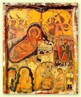 Coptic icon of Nativity