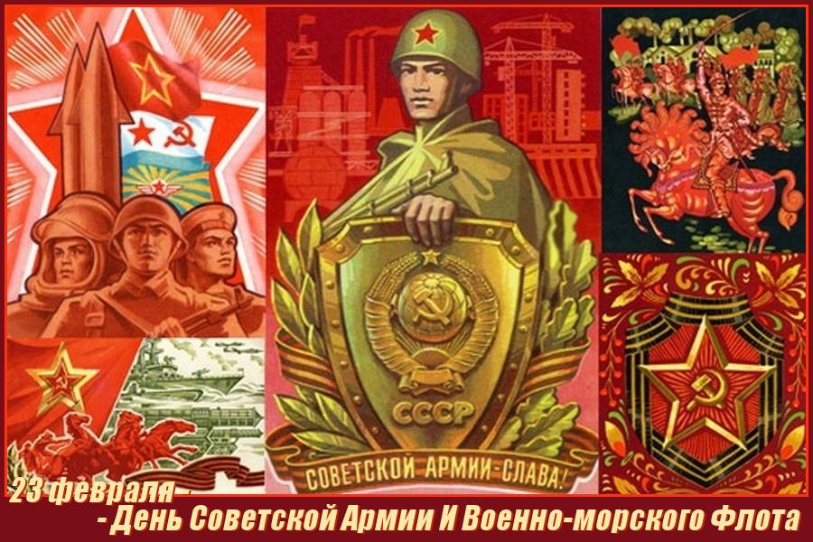Перенос 23-февраля — это «десоветизация», которой Россия шесть лет назад уже сказала «НЕТ»