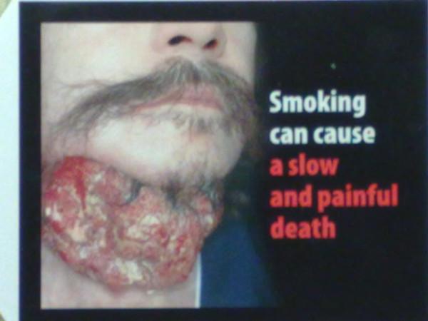 Страшилки про курение
