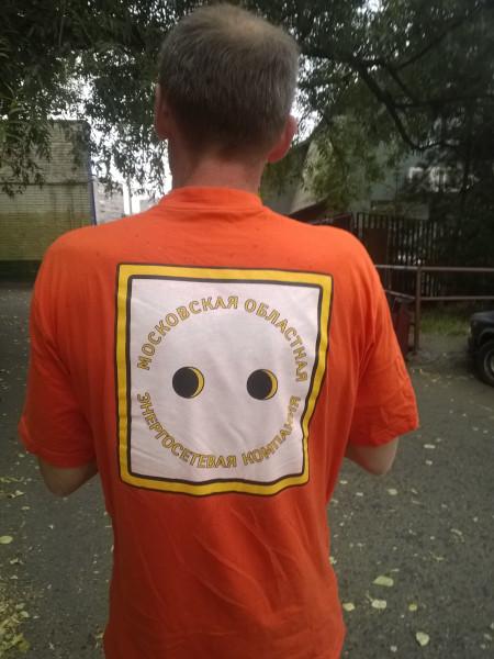 Оранж стайл (2)