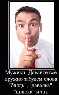pjat-raz-izmenila_1