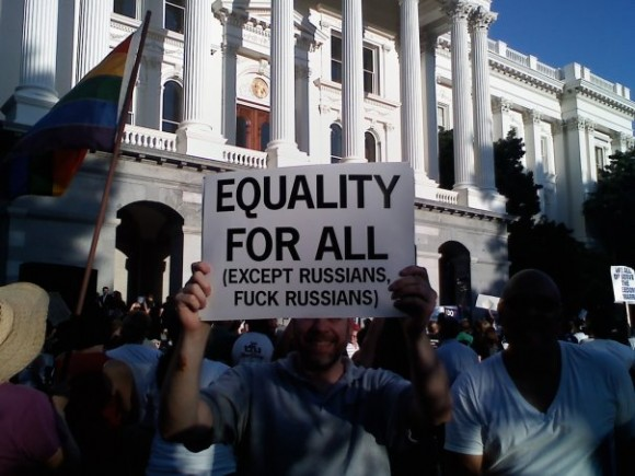 equality-for-all-580x435