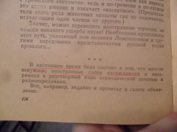 SAM_1955