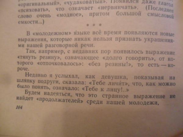 SAM_1956